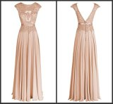 A-Line Prom Gown Sleeveless Lace Nude Beigie Wedding Evening Dress W15928
