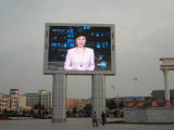 Waterproof P16 Full Color Outdoor Square Advertising LED Screens