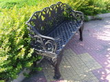 Cast Iron Furniture Bench (4-54)