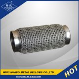 Exhaust Flexible Pipe for Auto Parts with Interlock