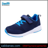 Kids Sweet Comfortable Light Easy Lace up Walking Shoes