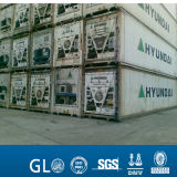 Qingdao 20foot and 40foot Used Reefer Container
