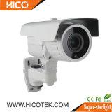Hicotek 5MP Wholesale Promotion Economical Cheap IP Camera