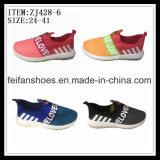 Hot Sale Children injection Canvas Shoes Leisure Sport Shoes (ZJ428-6)