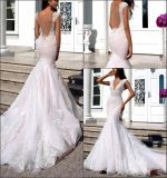 Lace Tulle Bridal Gowns Cap Sleeves Blush Color Lining Mermaid Wedding Dress 2021 Ya108