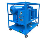 Lubricant Oil Purification Machine for Waste Oil Cleaning & Recycling