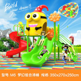 Used Cheap Kids Plastic Outdoor Playground