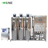 Reverse Osmosis RO Desalination Purify Machine Equipment Water Treatment Plant System