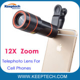Universal Mobile Phone Telescope 12X Zoom Telephoto Lens for Smartphones