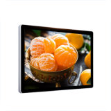 Digital Monitor Full HD 1080P Digital Signage Display