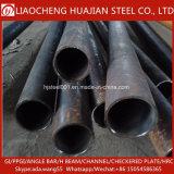 Best Price API 5L Gr. B Seamless Steel Pipe