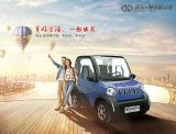 12V Electric Vehicle City Electric Car 4 Wheel Factory Price