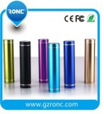 Promotion Gift Rechargeable High Quality Power Bank 2600mAh