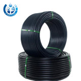 Cheap China HDPE Micro Irrigation Rain Hose Pipe PE Material Spray Tube