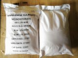 Certificated Fami-QS Manganese Sulphate Mono (MnSO4) (Feed / Fertilizer Grade)