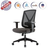 Ergonomic High Mesh Swivel Desk Chair with Adjustable Height Arm Rest Lumbar Support and Upholstered Back for Home Office (XDD3-C)