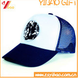 Custom Logo Cap Multiple Colour Gift (YB-HD-39)