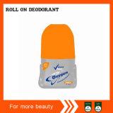 Deodorant and Anti- (Perspirant Body Spray 50ml) Perfume