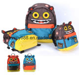 Kindergarten Kids Child Student Schoolbag Backpack Pack Bag (CY9952)