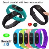 Heart Rate Monitor Smart Bracelet with Bluetooth 4.0 M2