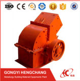 Simple Structure Design Glass Bottle/ Stone Hammer Crusher