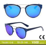 UV 400 Women Sunglasses with Ce (110-B)