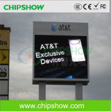 Chipshow P16 Outdoor LED Display with CE&RoHS Certification