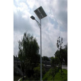5 Years Warranty 40W LED Solar Street Lights