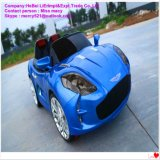 Electric Car for Kids Drive Electric Motor with Best Price