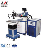 200W 300W 400W Fiber Laser Welding Equipment for Mould Repairing YAG Spot Laser Welder Laser Mould Welding Machine