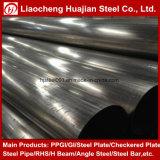 Round API Weld ERW Steel Pipe in China