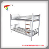 School Furniture Bunk Bed, Children Bed