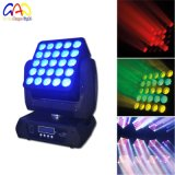 5*5 Matrix RGBW 4in1 LED Moivg Head Light Wash
