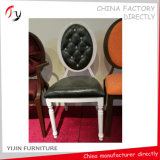 Pull Buckle Back Design Black Leather Apartment Chair (FC-92)