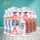 Ichimore Sports Drinks Juicy Peach Flavor 600ml*15