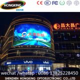 P8 Fixed Outdoor LED Screen Price for Outdoor Advertising