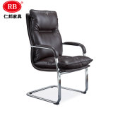 Factory Cheap Staff Swivel Executive Specificaion Office Chair Ergonomic Back Support Modern Fixed Armrest Office Visitor Chair