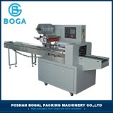 Multi-Function Automatic Food Packaging Machine Packing Equipment