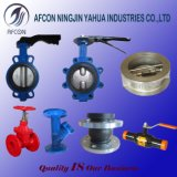 Wafer Butterfly Valve With Aluminum Handlever (DN50-DN1200)