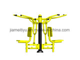 Children Outdoor Gym Equipment Pull Chairs