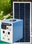 500W Portable Solar Power System Solar Energy for Outdoor