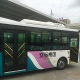 Wholesale Green Energy Electric 8 Meters Bus