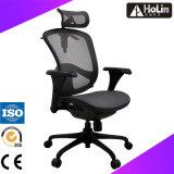 High Back Mesh Ergonomic Office Chair