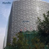 Commercial Building Laser Cut Aluminium Wall Cladding Systems