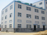 Prefabricated Steel Structure Clothing Factory
