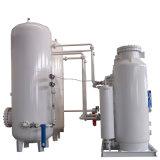 High Quality Industrial Oxygen Generator Oxygen Plant Air Separation Unit
