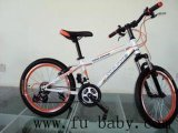 7-12 Kids /Children MTB Children Bicycle