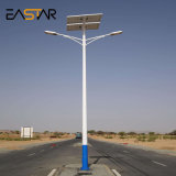 Outdoor 20W~100W Solar LED Road Street Garden Light