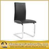 Modern Ergonomic Leather Dining Chair