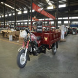 off Road Fuel Pump 125cc Dirt Bike Motorcycle with Three Wheel